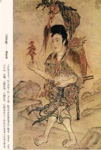 Shen nong Reishi